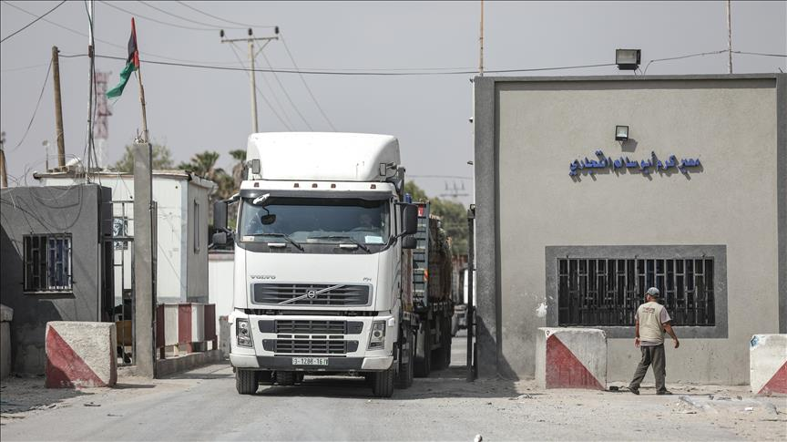Israel Closes Gaza Border Crossing to Everything But Humanitarian ...