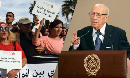 Tunisian President Proposes Bill to End Unequal Inheritance Law