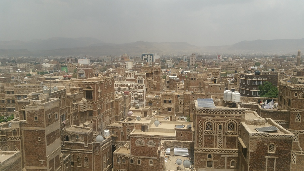 Old Medina of Sanaa