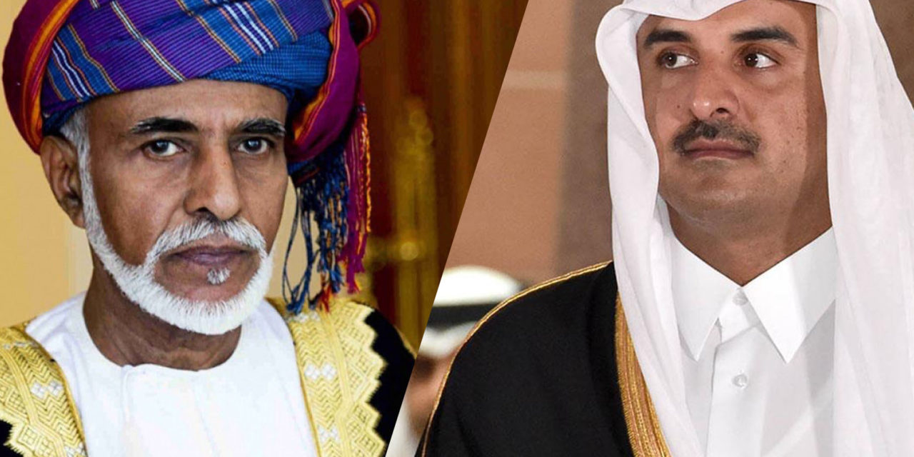Why the Silence? Oman's Uncertain Posture on the Qatar Blockade