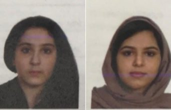 Death of Two Saudi Sisters in New York Leave Unanswered Questions