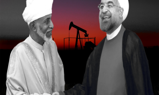 Iranian-Omani Gas Pipeline: A Link for Iran to the World?