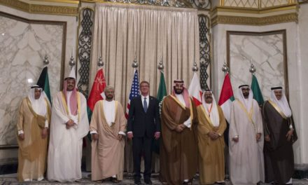 The 39th GCC Summit: A Failed Attempt to Prove Gulf Unity