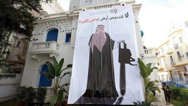 Tunisians Condemn Government's Welcome of Mohammed Bin Salman