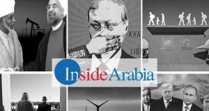 A Journey Inside Arabia: Our Year in Review