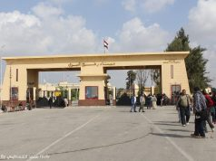 Rafah Crossing Egypt's Negotiation Tool to Bring the Palestinian Cause to an End.