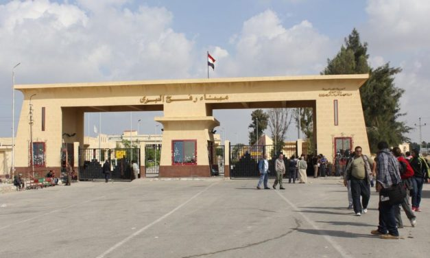 Rafah Crossing: Egypt's Negotiation Tool to Bring the Palestinian Cause to an End