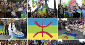 When Culture Clashes with Politics Celebrating Amazigh New Year in Morocco and Beyond