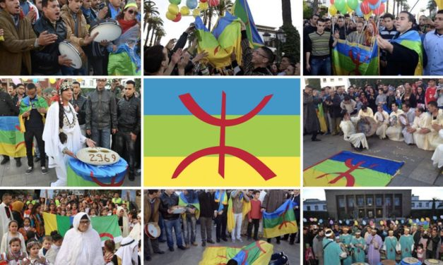 When Culture Clashes with Politics: Celebrating Amazigh New Year in Morocco and Beyond