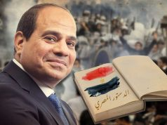 Amending the Constitution Egypt's President for Life