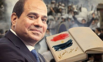 Amending the Constitution: Egypt's President for Life?