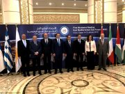 Eastern Mediterranean Gas Forum A Harbinger of a New Era in Middle Eastern Geopolitics