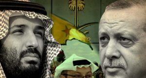 Saudi-YPG Partnership Implications for Ankara-Riyadh Relations