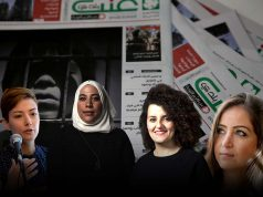 Syria's Women Journalists Fight For Their Country