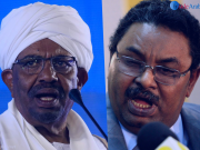 Salah Abdallah Gosh Sudan's Next Figurehead in the Making