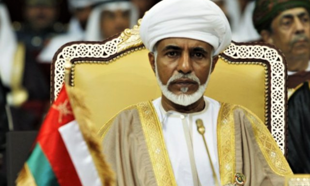 Oman: A Facilitator of Diplomacy