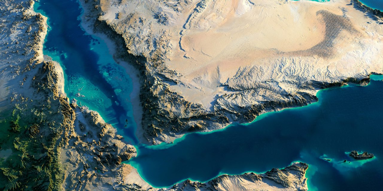 Bab-El-Mandeb, Gateway to the Red Sea: the World's Most Dangerous Strait