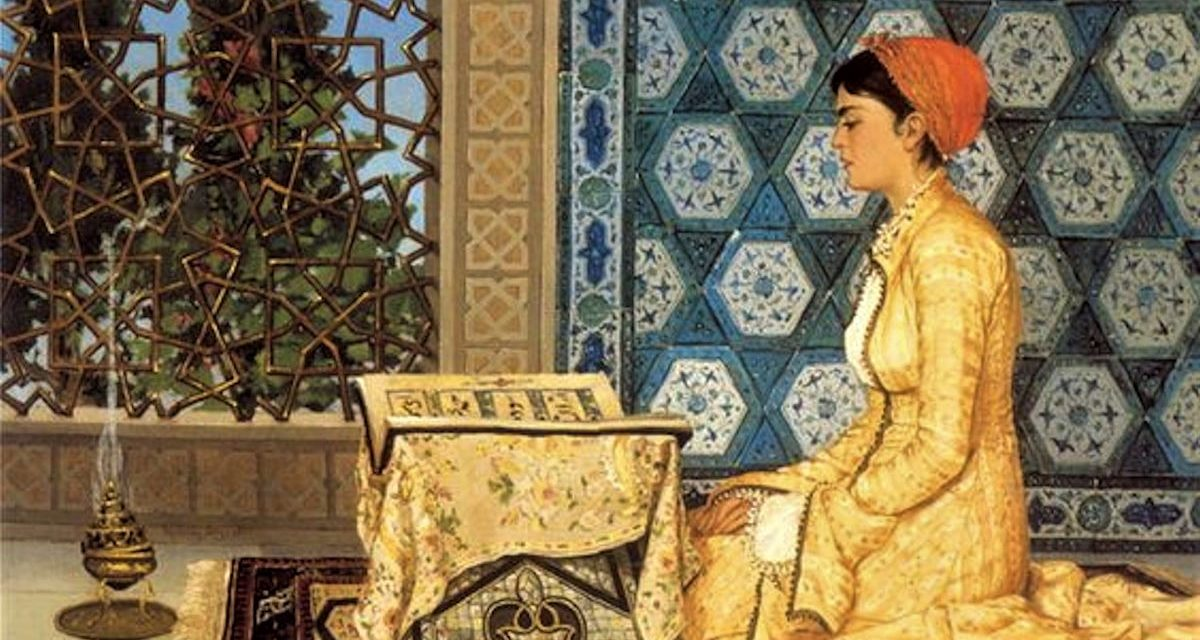 Women in Islam: Hiding Her Story