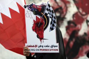 Anti government protesters against Formula 1 Bahrain Grand Prix in 2016 APphoto Hassan Jamali