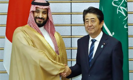 Saudi Arabia and Japan's Increasingly Cooperative Relationship