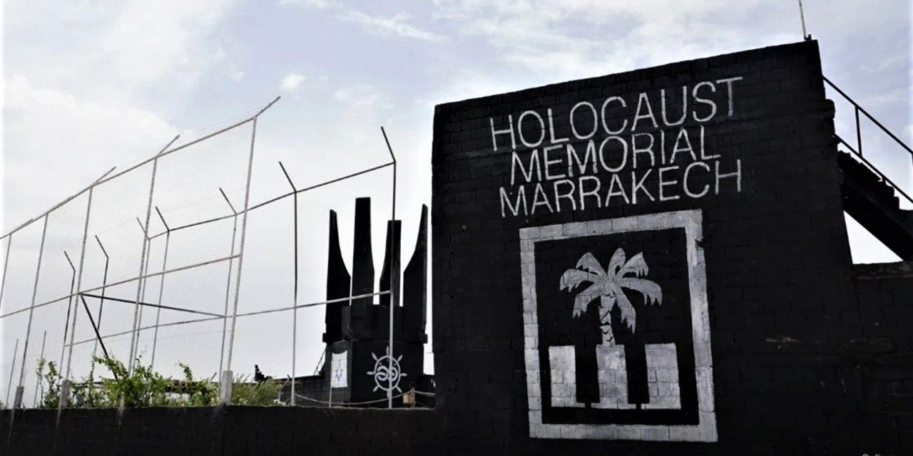 Holocaust Memorial in Marrakech Demolished in Unclear Circumstances