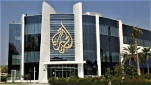 Al Jazeera Headquarters Doha Qatar
