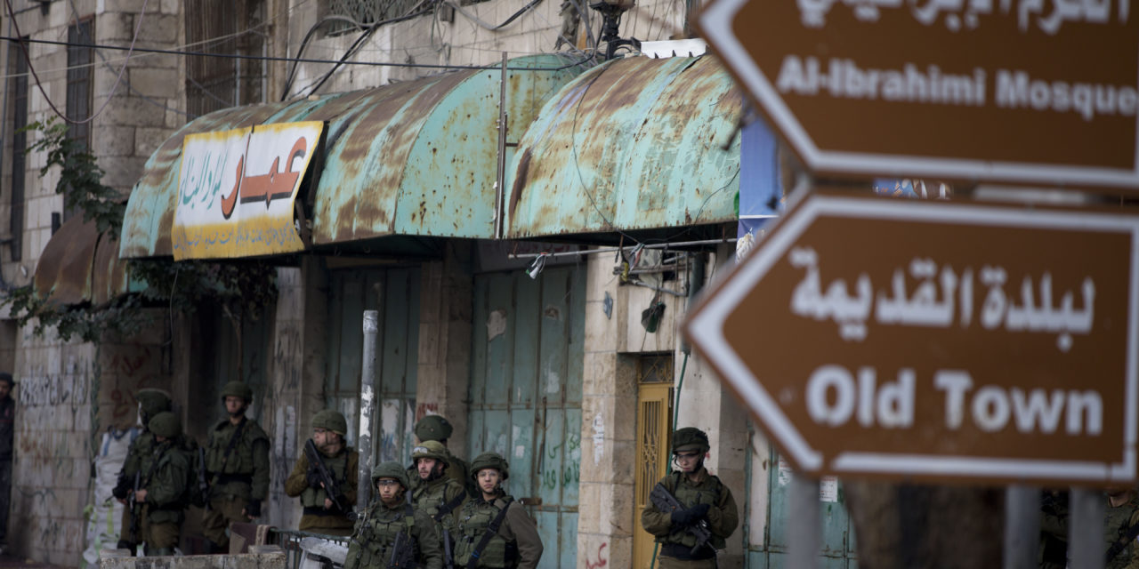 The World's Willful Passivity in the Face of Israeli Colonization