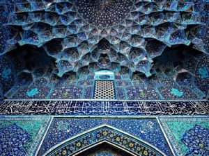 islamic architecture iranian mosque celings