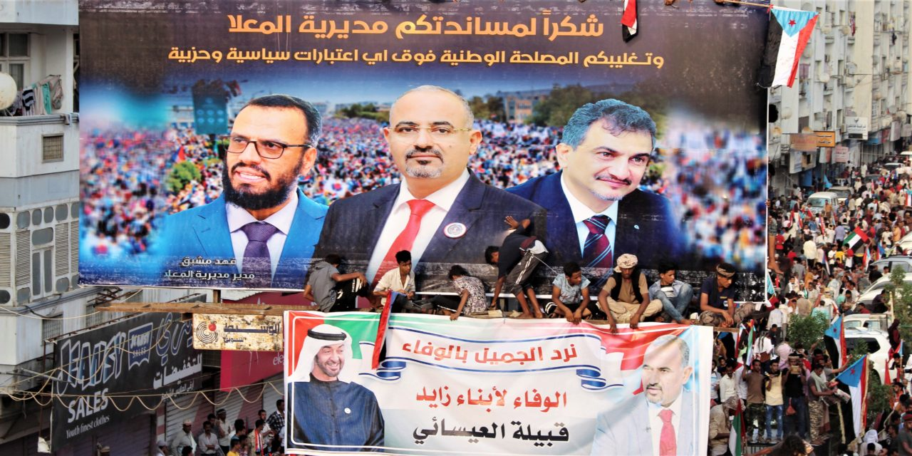 STC's Declared Self-Rule in South Yemen Sets Path to Future of Civil Strife