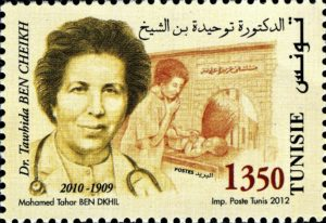 In 2012 Dr. Tawhida Ben Cheikh was featured on a Tunisian postal stamp