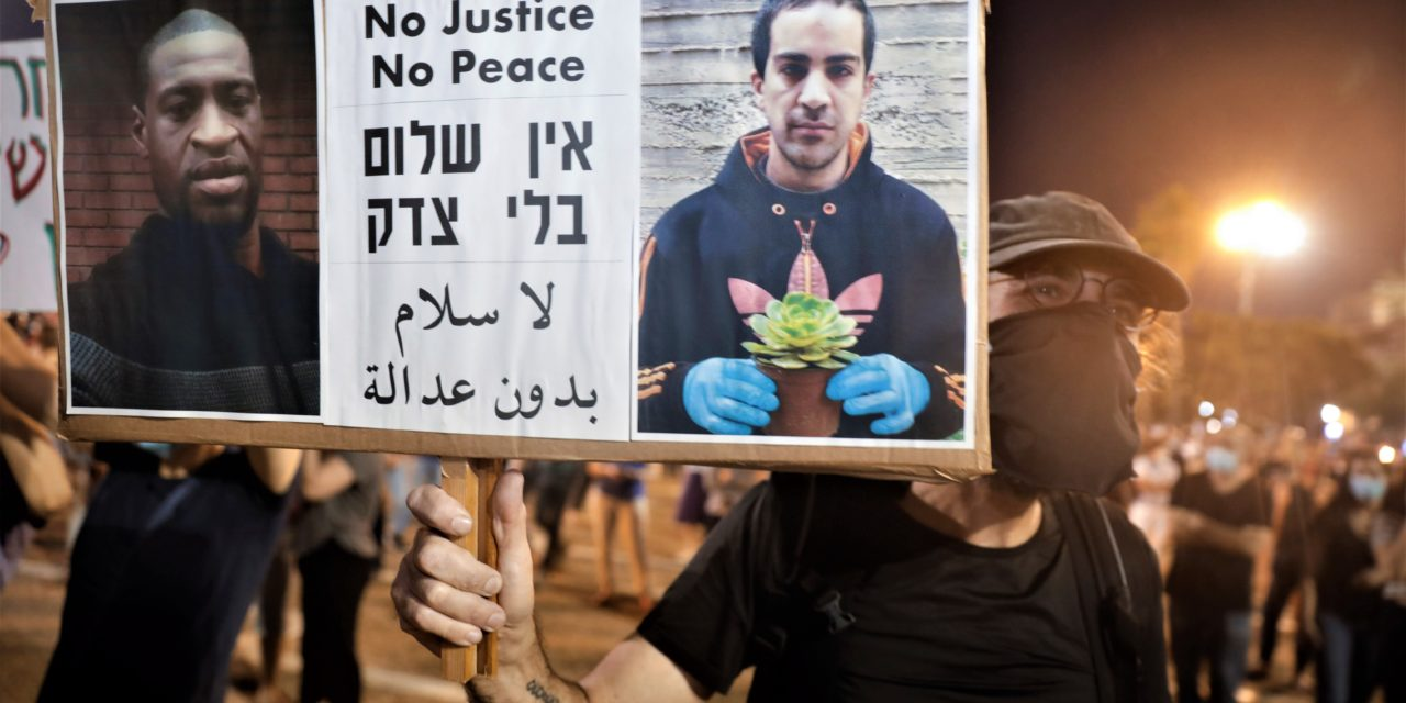 Eyad Hallaq: The Latest Palestinian Victim of Israeli Forces' Brutality