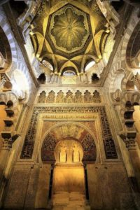Great Masjid Mosque of Cordoba