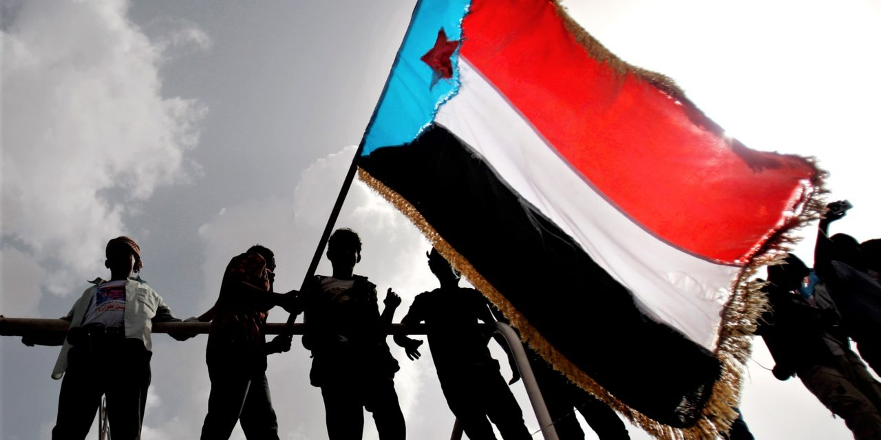 Crisis in Aden: The View from Washington