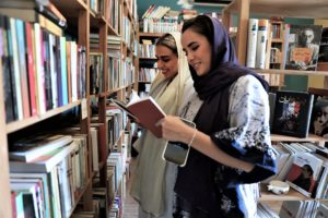 Women in the library of a cafe in downtown Tehran Iran Aug. 8 2019. AP Photo Vahid Salemi