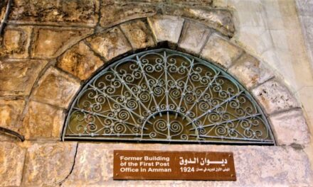 The Duke's Diwan: Jordan's Hub of Art and History