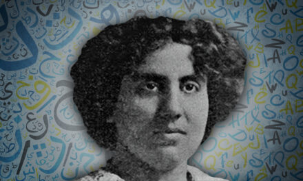 Afifa Karam: Arab American Trailblazer for Women's Rights