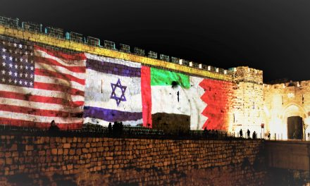 The Strategic Implications of Bahrain and the UAE's Accords with Israel