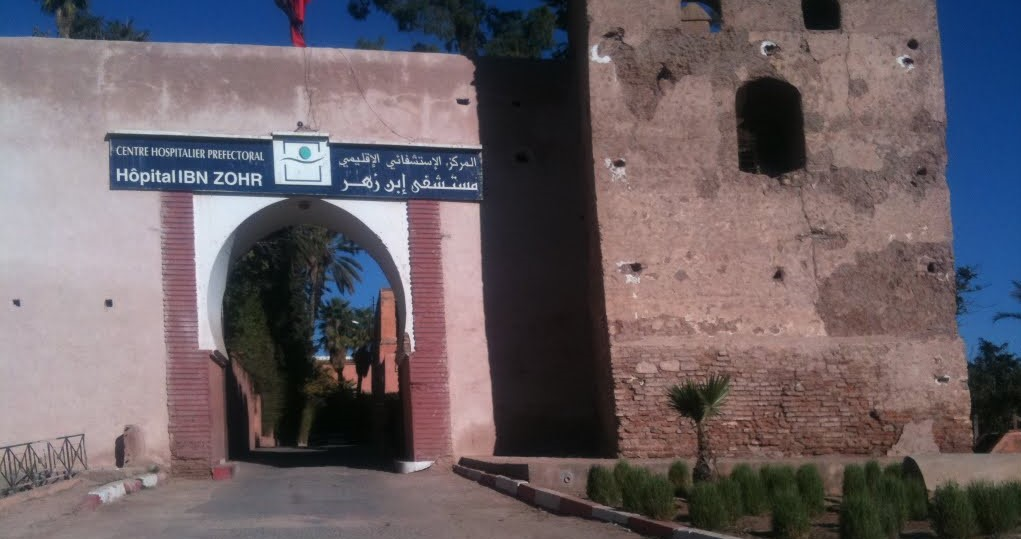 Morocco's New Covid Scare: Public Hospitals Struggle, Expats Wait It Out