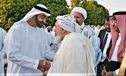UAE Recognition of Israel Dents Emirati Religious Soft Power