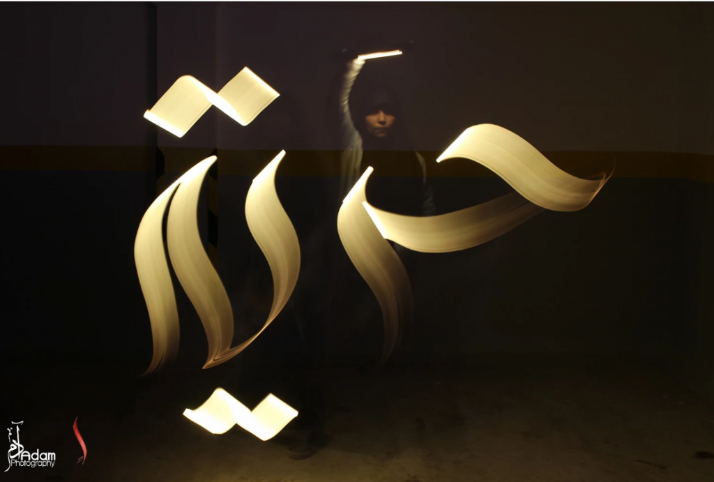 Egyptian light calligrapher Khadiga El Ghawas