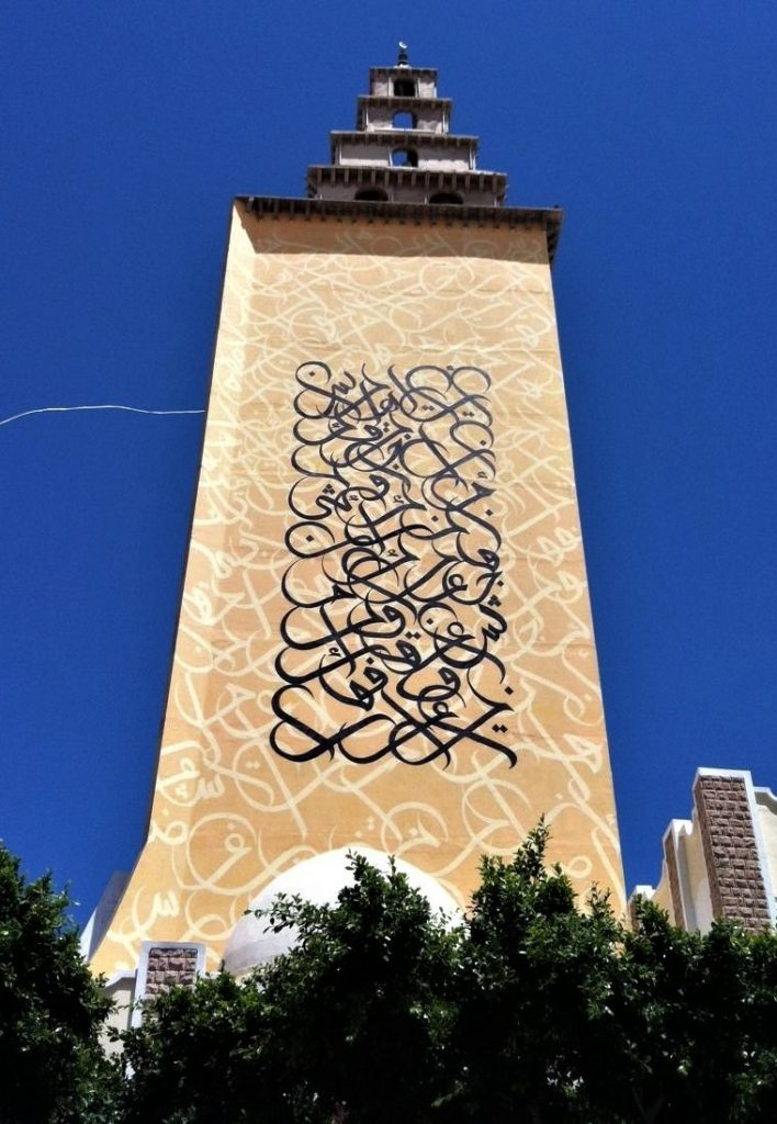 In one of his most ambitious projects French born Tunisian artist eL Seed painted Tunisias largest graffiti mural on the countrys tallest minaret in Gabes