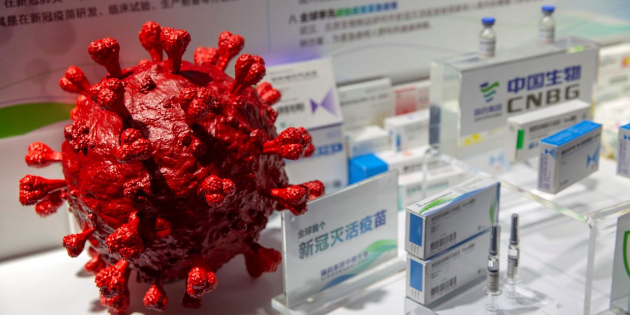 The Impact of China's COVID-19 Vaccine Diplomacy
