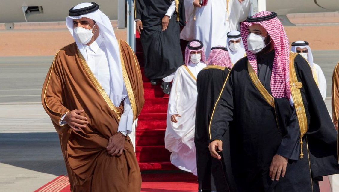 Gulf Reconciliation: What You Need to Know