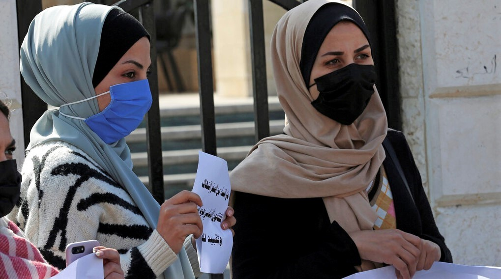 Hamas' Male Guardian Ruling Raises Concern for Women's Rights in Gaza