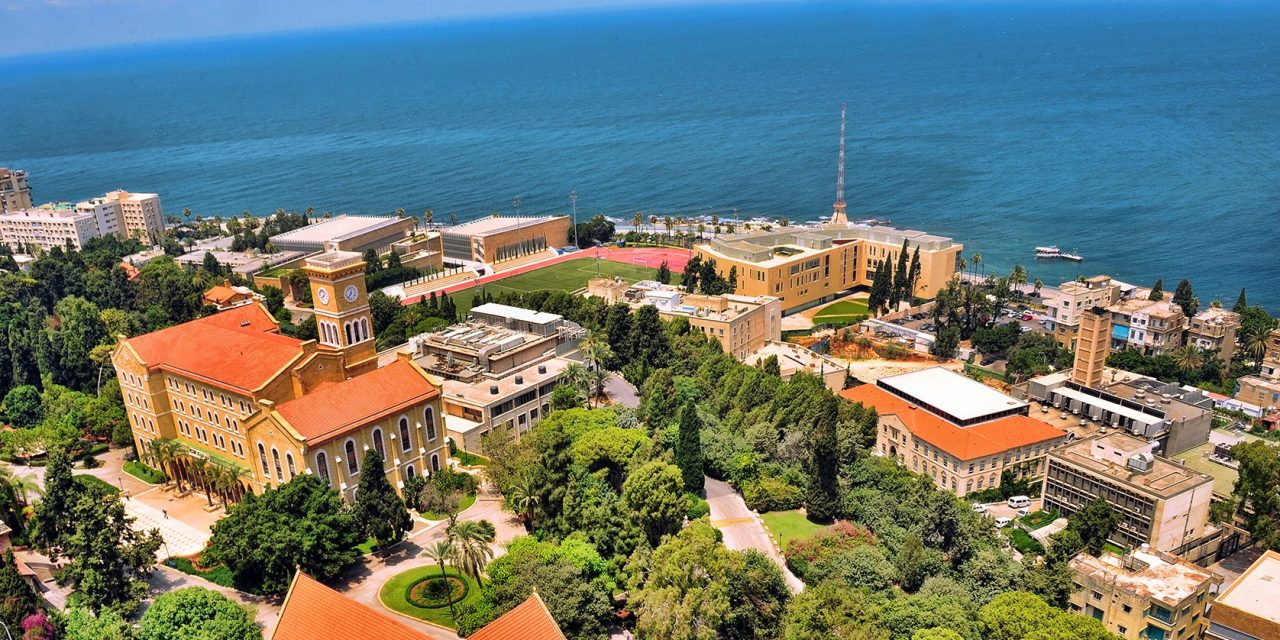 The American University of Beirut—Deeply Rooted and Staying in Beirut