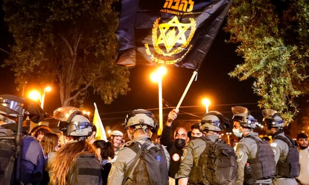 'Death to Arabs' Chant Echoes Israel's Uncensored Views