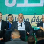 Despite Lone Arab Party Win in Knesset, Israeli Arabs Still Lose