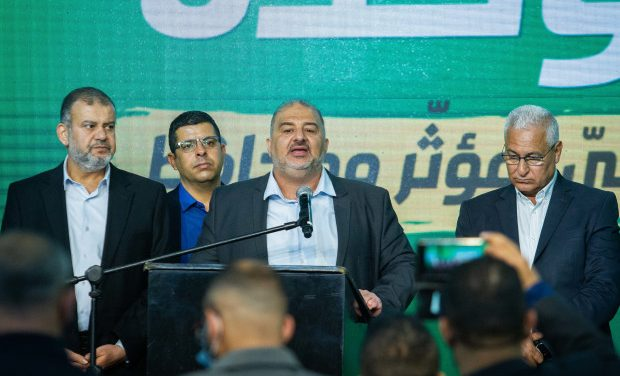 Despite Lone Arab Party Win in Knesset, Israeli Arabs Still Lose<br><span style='color:#808080;font-size:20px;'>Politics & Society</span>
