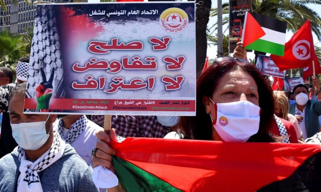 Tunisians Rekindle Call for Law Criminalizing Normalization with Israel