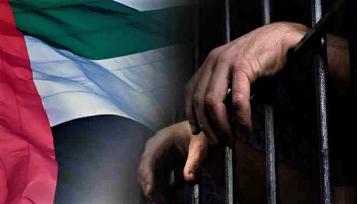 Nobody is Safe from Imprisonment and Torture in the UAE